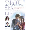 Smart sex life -If you understand each other's gender, love will be deeper-