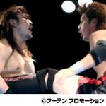 BATI-BATI 44 ③真霜拳號 vs SEIKEN