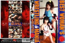 BEST WOMAN by S WRESTLING MANIA