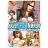 Shoot cream pies! Entree! MILF seduction-nasty celebrity wife live in Shinagawa, Teno Yaesu waterfront ~