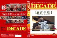 DECADE EX 46 DEX-046
