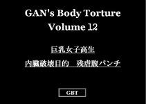 GBT-12 big tits Busty schoolgirl visceral destruction purpose brutality belly punch