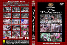 【レンタル】Pie Punishment
