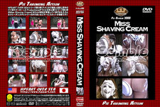 【レンタル】MISS SHAVING CREAM