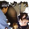 【半額キャンペーン】黒いタイツ