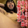 Hook nose & opening mounting Sakuraba glad that bear this anal shame watching hands fingering orgasms