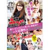 "100% Maji""national profile"" reality amateur wife treat guests did. New hot springs that emerge ビシャビシャ ZAO! Yamagata mass squirting beauty woman series"