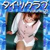 【半額キャンペーン】タイツクラブ Volume.03 OL Tights