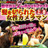 Attracted to seven girls (on volume)-women hair cut photographer - THOGO 5/2011 13 at and Shin-Kiba 1st ring meeting journal [CPD-061]