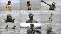 泥んこ体験その18 2012初夏
