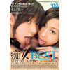 BEST SPECIAL02