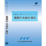 佐藤成史 春のマッチング・ザ・ハッチ 鬼怒川・大谷川・烏川