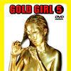 【半額キャンペーン】GOLD GIRL 5 ゴールデンビューティー