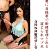 Masochist husband is ejaculation managed by chastity belto to wife. Sumire