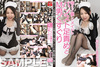 One whole ◎ bright and gentle maid pantyhose foot attack and M man tickle / amateur OL Haruka