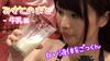 [Misato no Oto]-milk edition-※ horizontal screen version