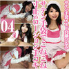 Satin gloves maid Miyase Hinami's kitten stop handjob ejaculation immediately after ejaculation