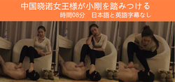 4 k version China Xiaozhuang Square Hotel CTA Queen is small stomp hard