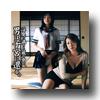 MBD Kazama Yumi Yang many Mari her mother