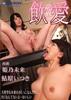 Drink love Ayu with ikuro Hime Yukino future Love Potion with Ayuhara Itsuki (Ayuhara Itsuki) Miku Himeno (Miku Himeno)