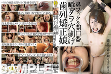 Ryoko of Orthodontics in the saliva I nipple licking-stop hand handjob immediately blamed