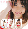Bikini company Yaguchi heart pattern