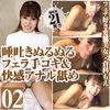 GRAV229-02