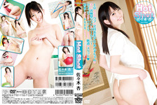 Hot Shot Sasaki Ann HOT-60015