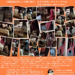 Small exile article 04-2 small rigid fled, female university student hotel (2)