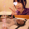 [Individual] Tickling Senka Vol.2 (selectable angles) Yukino