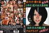 Nose hook-opening instrument in Japan 2 / 4