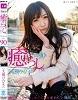 Rashi. Vol.90 otsuki Hibiki
