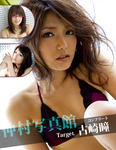 Furusaki Hitomi complete Bejean Nakamura Photo Gallery