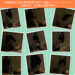 China Xiaozhuang Square Hotel table Queen who's dedicated slave + 吐kike + Golden + toilet paper