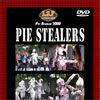 【レンタル】PIE STEALERS