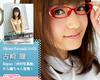 Nakamura photo Museum 古崎 eyes (1)
