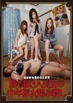 Winning three middle-aged pig woman of beauty 踏mi殺shi I...