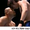 BATI BATI 41 (2) 永井成熟度森 vs 日元華
