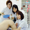 Lower body examination for nurse