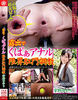-New 2/2016 5, released: exposure can spread anal limits anal torture UNO Yukari
