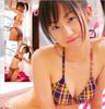 Ms. Yumi check bikini