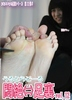 The 悶絶 ⇔ foot soles vol.12 (HD quality)