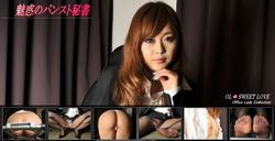 Shimizu also