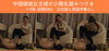 4 k 版中國小莊廣場酒店 CTA 皇后是小型跺腳硬